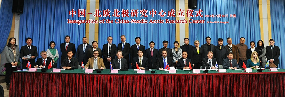 Inauguration of the China Nordic Arctic Research Center
